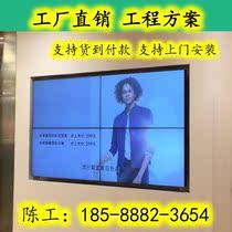拼接屏电视墙46寸55寸高清液晶拼接屏三星奇美超窄边监控显示器