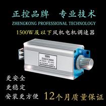 调速器变速单相220v交流电机调速器 风机风扇调速开关