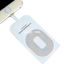 White Qi Wireless Charger Receiver for iPhone 6 Ultra Thin