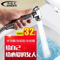 全铜增压净身妇洗器喷头马桶喷枪龙头淋浴花洒套装厕所清洗冲洗器