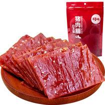 【天猫超市】百草味熟食 白芝麻猪肉脯180g 靖江零食肉干休闲食品