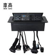 本高K530J 多媒体桌面插座 免焊线桌面信息盒 多媒体会议插座