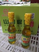 湖南特产 山胡椒油 天然芳香/野味增香去腥 凉菜必备