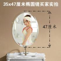 圆形浴室镜椭圆形卫浴镜子简约贴墙装饰镜玄关镜防水防潮粘贴壁挂