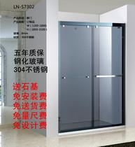送货安装特价304不锈钢淋浴房隔断屏风浴室卫生间钢化玻璃推拉门