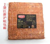 促销 雨润超值培根肉片2kg 披萨手抓饼配料 2袋江浙沪皖包邮