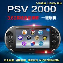 candy电玩 索尼PSV2000 游戏机Vita主机 3.60系统破解 港版 包邮