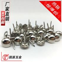 银色泡钉古铜钉装饰泡钉门钉沙发软包泡钉图钉大头钉仿古钉圆头钉