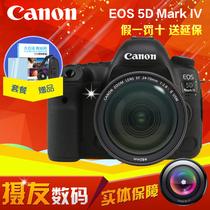 狂欢再续  佳能 EOS 5D Mark IV 单机 5D4 5DIV 5d4 单反相机
