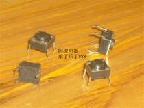 轻触按键6*6*5 轻触开关 电磁炉 电视机常用按键 微动开关 铜脚