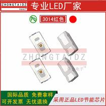 3014 LED背光源专用 贴片 红色 贴片 红光 灯珠发光管
