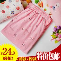 女士针织纯棉卡通全棉宽松薄款长裤