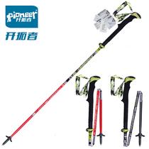开拓者 碳纤维折叠登山杖 超轻五节杖 碳素拐杖徒步手杖爬山装备