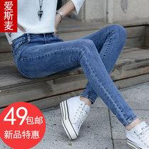 高腰春夏季韩版显瘦铅笔裤
