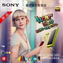 [12期免息]Sony/索尼 NW-A35HN MP3播放器HIFI无损蓝牙降噪随身听