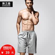 敦之盾纯棉男士大码宽松短裤