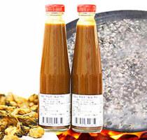 正宗老蚝民手工纯蚝油2 瓶装 出口香港 没防腐剂广东熬煮纯正蚝油