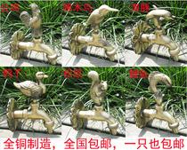 【全铜】动物水龙头花园装饰水龙头单冷式仿古艺术欧式园艺接皮管