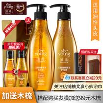 滋源无硅油生姜洗发水露护发素套装(油性) 控油强根健发大容量