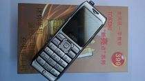 """同心""""新亮点""""T209mini,迷你大哥大,充电宝手机,强光手电筒"""