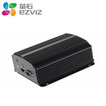 海康威视萤石Z3直播编码器 HDMI/VGA高清视频直播编码器