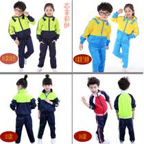 儿童浅色幼儿园纯棉英伦小学生校服
