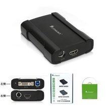 正品MPB730HDMI usb3.0高清HDMI+DVI+VGA+AV 1080P视频会议采集卡