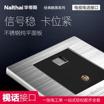 Nalthai华帝斯86墙壁开关插座 拉丝面板 弱电 有线电视+电话插座