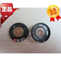 直径27mm 8R 欧 0.25W 29mm 玩具黑色小喇叭 外磁扬声器小喇叭