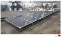 厂家直销雷亚舞台,可调高度舞台,钢铁舞台,舞台架,灯光架批发