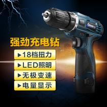 龙韵12V锂电钻24V双速充电钻手枪电钻多功能家用电动螺丝刀电起子