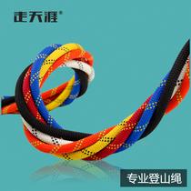 走天涯登山绳攀岩绳救援绳逃生绳安全绳静力绳速降绳10.5mm