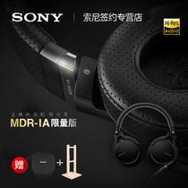 [12期免息]Sony/索尼 MDR-1A limited限量版头戴式重低音HIFI耳机