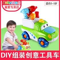 澳贝创意工具车奥贝幼儿童可拆装益智宝宝动手组装螺丝螺母车玩具