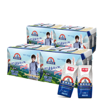 【天猫超市】光明莫斯利安200g*6盒*4组常温酸奶量贩更优惠