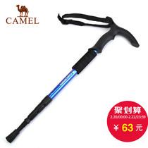 【热销16万】骆驼户外登山杖  T型4节伸缩拐杖 徒步爬山超轻手杖