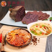 【紫燕百味鸡】夫妻肺片带汤500g藤椒鸡340g五香牛肉160g锁鲜熟食