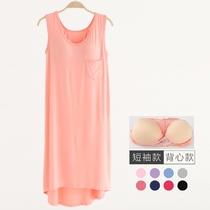 莫代尔带胸垫睡裙夏季女士睡衣夏天纯棉吊带短袖家居服宽松中裙