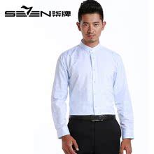 【柒牌男装立领衬衫】最新最全柒牌男装立领衬