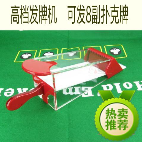 海南全自动扑克机发牌机