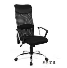 【办公椅厂家直销】最新最全办公椅厂家直销搭长杆刷图片