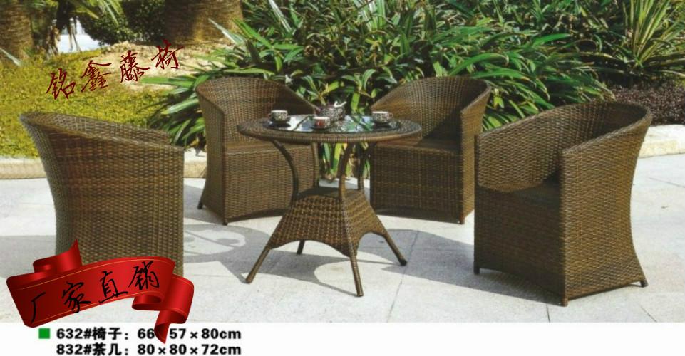 набор складной мебели Ротанга Стул сочетание садовые кресло ротанга кресла открытый балкон/сад кресло/тростника