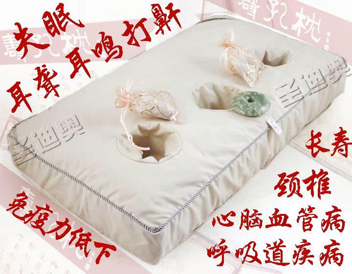 治疗失眠的枕头﹏失眠枕头﹏治疗失眠枕头