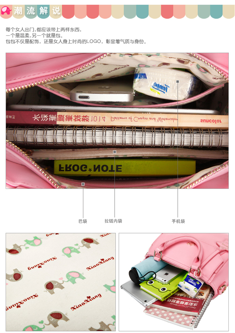 กระเป๋า Share Young สีชมพู (พรีออเดอร์)