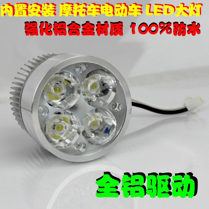 Фары для скутеров Sensitive brand 12W LED