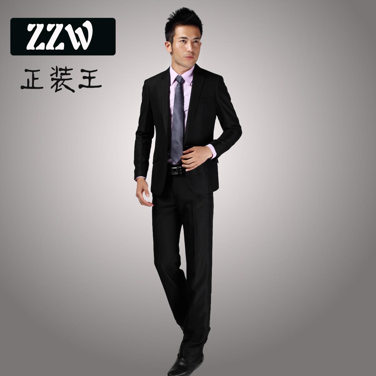 Классические брюки Others 6905 #50