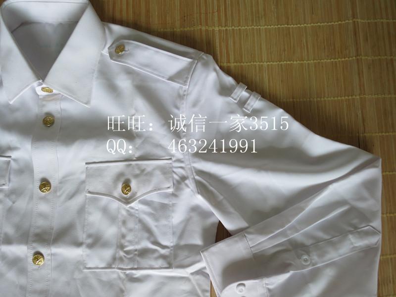 Быстросохнущая Рубашка Love yinmei 06 Love yinmei