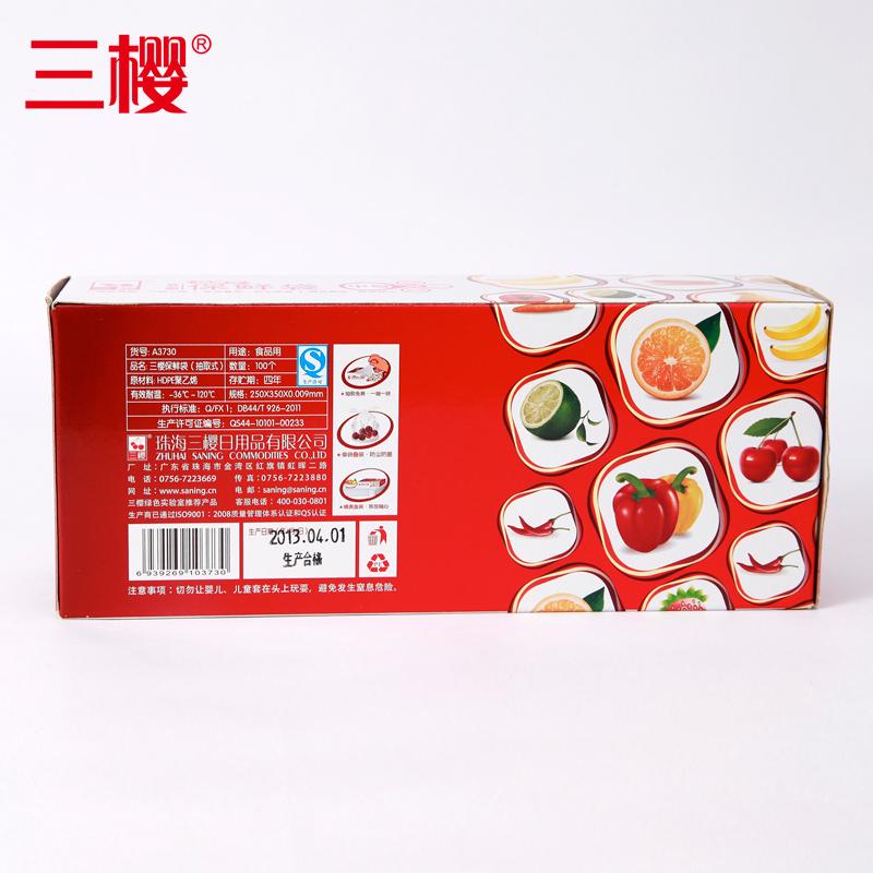 Пакеты фасовочные Three cherry a3730 PE