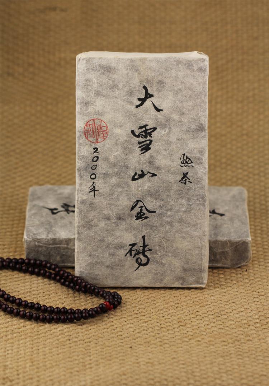 2000年大雪山金砖熟茶,十三年干仓转化 - 阎红卫 - 阎红卫经赢之道策划产业联盟