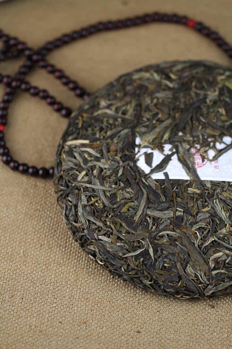 2012年冰岛古树高端普洱春茶  357克 七子饼生茶 - 阎红卫 - 阎红卫经赢之道策划产业联盟